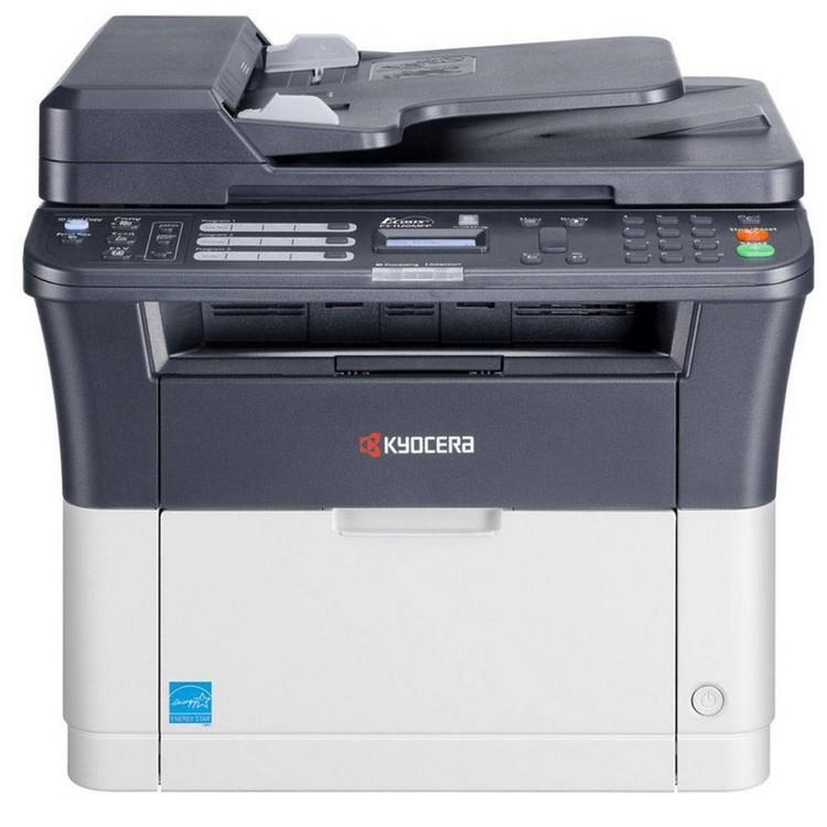 Impressoras econômicas: Kyocera Fs-1020mpf